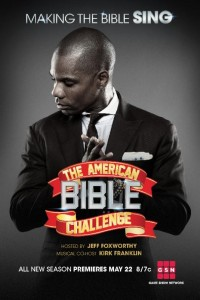 Kirk Franklin Bible